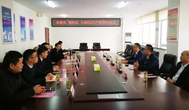 Ming guang municipal government and tao sheng pharmaceutical